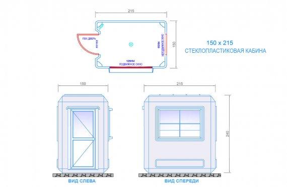 модели модульных будок